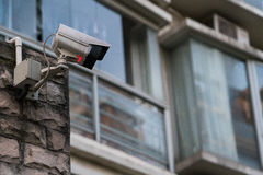 The outdoor security CCTV mornitor in front of building vector illustration