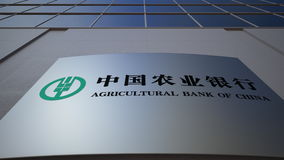 Outdoor signage board with Agricultural Bank of China logo. Modern office building. Editorial 3D rendering Stock Image