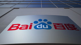 Outdoor signage board with Baidu logo. Modern office building. Editorial 3D rendering Stock Photos