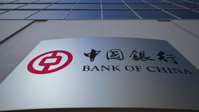Outdoor signage board with Bank of China logo. Modern office building. Editorial 3D rendering Stock Image