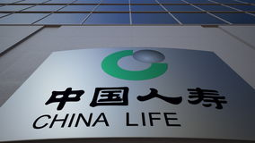 Outdoor signage board with China Life Insurance Company logo. Modern office building. Editorial 3D rendering. Outdoor signage board with China Life Insurance Stock Photo