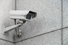 Outdoor surveillance camera Royalty Free Stock Photo