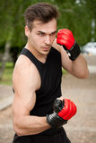 Outdoor workout in urban setting. Stock Photography