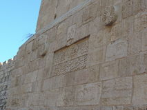 Outer stone wall of Al-Aqsa mosque, Jerusalem. This picture captures the outer stone wall of the Al-Aqsa mosque with Arabic writings and designs engraved on it Stock Image
