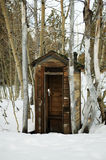 Outhouse di Brockway Fotografia Stock