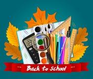 Outils d'école Feuilles d'automne et ruban rouge avec l'inscription Image de vecteur illustration de vecteur