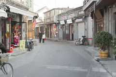 Outline of a hutong Royalty Free Stock Images