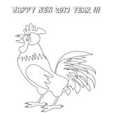 Outlined cartoon rooster. Happy New 2017 Year concept. Kids coloring book. Royalty Free Stock Photography