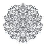 Outlines ornament, trendy mandala design Stock Photo