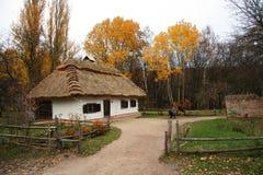 Outono em Pirogovo Fotos de Stock Royalty Free