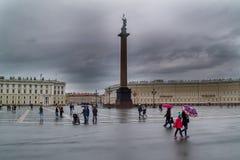 Outono em St Petersburg Imagens de Stock Royalty Free