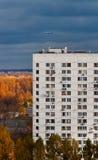 Outono na cidade Foto de Stock Royalty Free