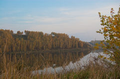 Outono na vila Fotografia de Stock Royalty Free