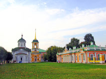 outono no parque de Kuskovo em Moscou Fotos de Stock