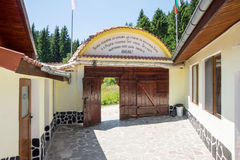 Output from the monastery of Saint Panteleimon in Bulgaria Stock Photo