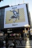 50% outre de la vente au magasin de Magasin du nord Photographie stock libre de droits