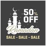 50% OUTRE du calibre b de inscription créatif de Ramadan Kareem Sale Banner Illustration Stock