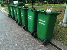 Outside litter bin at the park Stock Photo
