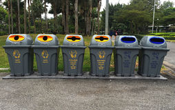 Outside litter bin at the park Royalty Free Stock Photo