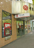Outside mainland China the Bank of China operates in 27 other countries including this branch in Queen Street Melbourne, Australia. MELBOURNE, AUSTRALIA - April royalty free stock images