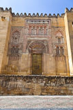 Outside the mosque of Cordoba Royalty Free Stock Photography