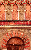 Outside the mosque of Cordoba. Royalty Free Stock Photo