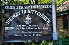 Świętej trójcy kościół Pakistan Lahore diecezja Obrazy Stock