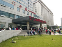 Outside the outpatient building. Outside the outpatient Tianjin General hospital China Stock Photos