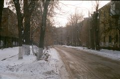 Outskirts Stock Image
