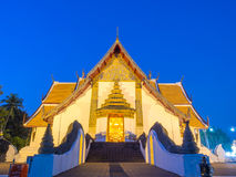 Outstanding Northern style Thai art of Wat Phu Mintr, Thailand Royalty Free Stock Images