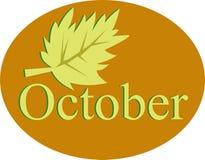Outubro Fotografia de Stock Royalty Free