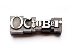 Outubro Imagem de Stock Royalty Free