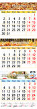outubro novembro e dezembro de 2017 com imagens coloridas no formulário do calendário Fotos de Stock Royalty Free