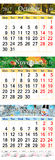 outubro novembro e dezembro de 2017 com imagens coloridas no formulário do calendário Imagem de Stock Royalty Free