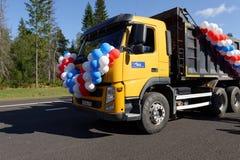 Ouverture de nouveau tronçon de route de Novopriozersk Image libre de droits