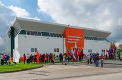Ouverture des sports complexes après reconstruction, Senno, Vitebsk r Images libres de droits