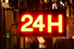 Ouvrez 24 heures, marché, pharmacie, hôtel, station-service, la station service 4 Images libres de droits