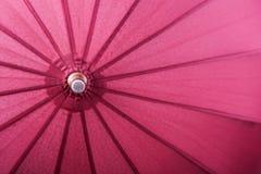 Ouvrez le parapluie XI image libre de droits