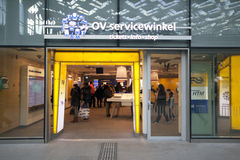 Ov serviceshop Royalty Free Stock Images