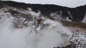 Ovakudani, большая кипя долина стоковые фотографии rf