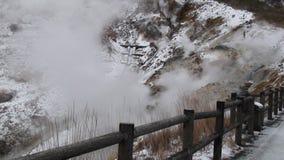 Ovakudani, la grande vallée de ébullition Photographie stock