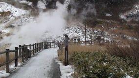 Ovakudani, la grande valle d'ebollizione Fotografie Stock Libere da Diritti