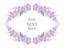 Oval floral frame Royalty Free Stock Photography