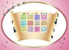 Oval frame with  calendar Royalty Free Stock Images