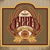 Oval label with ornament inscription for beer Royalty Free Stock Photos