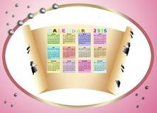 Oval ram med kalendern Royaltyfria Bilder