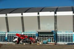 Ovale di Gangneung della costruzione nel parco olimpico Immagini Stock Libere da Diritti