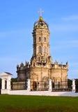 Ovanlig ortodox kyrka Arkivfoto