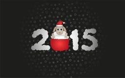 Ovejas 2015 ilustración del vector