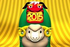 Ovejas de la sonrisa, Lion Dance On Gold 2015 Imagenes de archivo